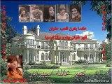 Sweet heart marwa ahmed