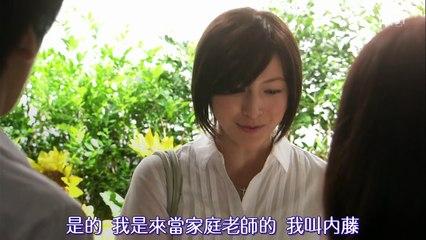 聖女 第1集 Seijo Ep1