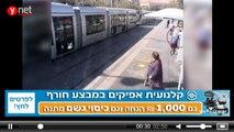 Two Palestinian school girls stabbing attack, Jerusalem rail station, Israel [November 22 2015]