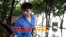 (Eng Sub) 150712 Go Fighting! EP05 Unseen Scenes Zhang Yixing LAY Cut