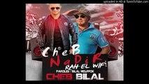 Cheb Nadir Avec Cheb Bilal 2016 ✪ الهدرة في الناس ✪
