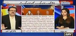 Shahbaz Sharif Sahib wazeer-e-ala house mein chup ker party ker rahe hon gay - Dr Shahid Masood