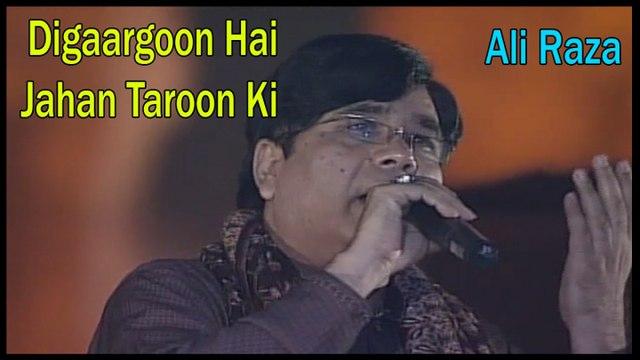 Ali Raza - Digaargoon Hai Jahan Taroon Ki