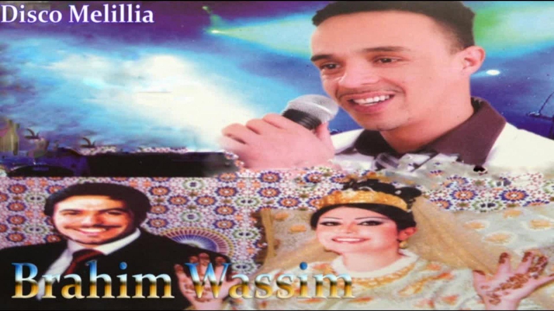 Brahim Wassim - Moray Mindach Khsan - Official Video