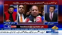 Khushnood ali khan reveals that Establishmnt conveyed message to nawaz sharif to