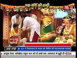 Yeh Rishta Kya Kehlata Hai- Naksh Ki Ho Rahi Hai Haldi-SBB Seg-17th apr 16