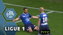 But Fabien CAMUS (50ème) / ESTAC Troyes - Stade de Reims - (2-1) - (ESTAC-REIMS) / 2015-16