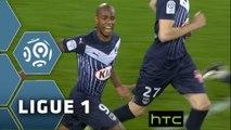 But Diego ROLAN (70ème) / Girondins de Bordeaux - Angers SCO - (1-3) - (GdB-SCO) / 2015-16