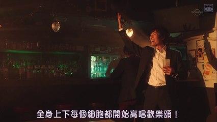 白天的澡堂酒 第2集 Hiru no Sento Zake Ep2
