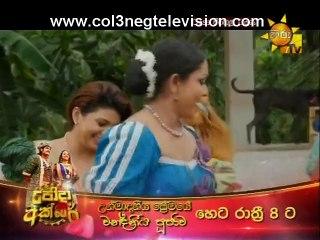 Class Sinhala Class 17/04/2016