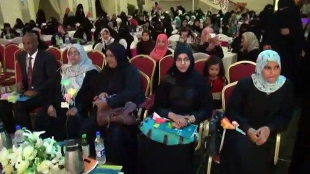 يوم اليتيم العربي لمؤسسة إنسان عدن