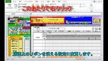エクセル基本操作0003 エクセル画面のリボンを消す EXCEL Technique 0003  with Excel