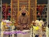 Main Tu Panjtan Ka Ghulam Hoon Naat Video By Fasih Uddin Soharwardi
