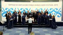 """Mixed choir """"Lege Artis"""" (Ohrid Choir Festival 2015)"""
