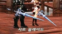 [Teaser] Lineage 2 Interlude - Interlude Weapons & Items