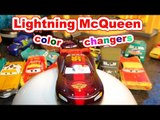 Pixar Cars Unboxing New Lightning McQueen Color Changer with Mater Doc Ramone and more