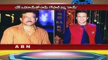 Ram Gopal Varma confirms Vivek Oberoi in next gangster flick