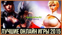 «Playonlinefree ru» Free online mmorpg game like runescape