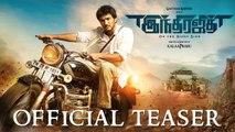Indrajith Tamil Movie _ Official Teaser _ Gautham Karthik _ Ashrita Shetty _ Sonarika