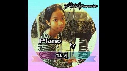 Singing bird piano by ชมพู่
