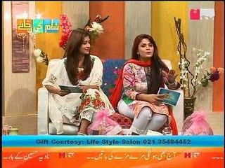 Sham Ki Chai Ep# 02 Part 5 - HTV