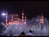 İsmail Coşar - Rahman Suresi (1-25)