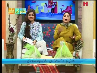 Sham Ki Chai Ep# 05 Part 1 - Hijrat Movie - HTV