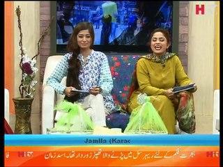 Sham Ki Chai Ep# 05 Part 3 - Hijrat Movie - HTV