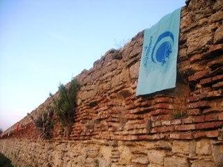 AGD Sultangazi Şubesi Çanakkale Gezisi