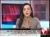 Turkish channel and the events in Yemen 24.5.2011