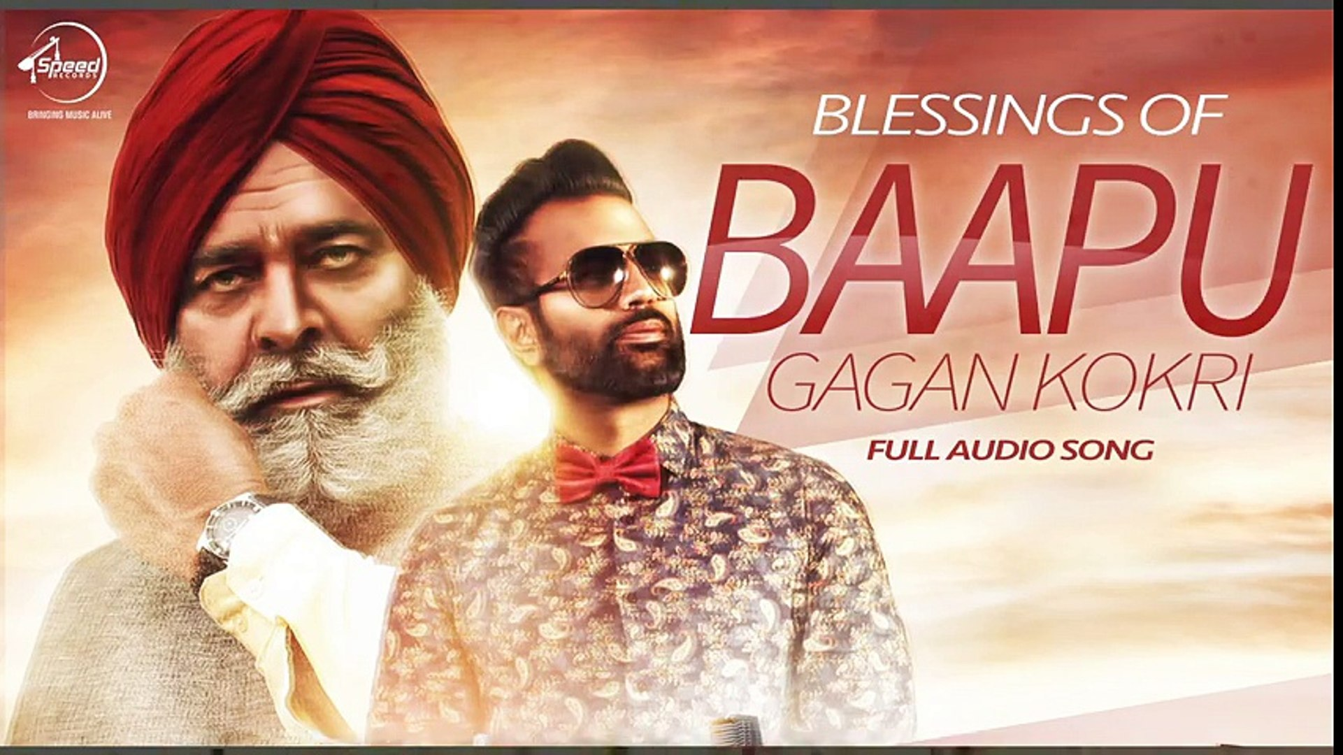 blessing of baapu video hd