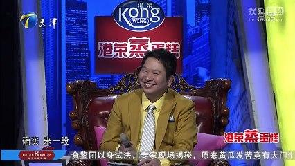 20160418 非你莫属 女孩带Boss团跳广场舞 求职男现场为涂磊推拿