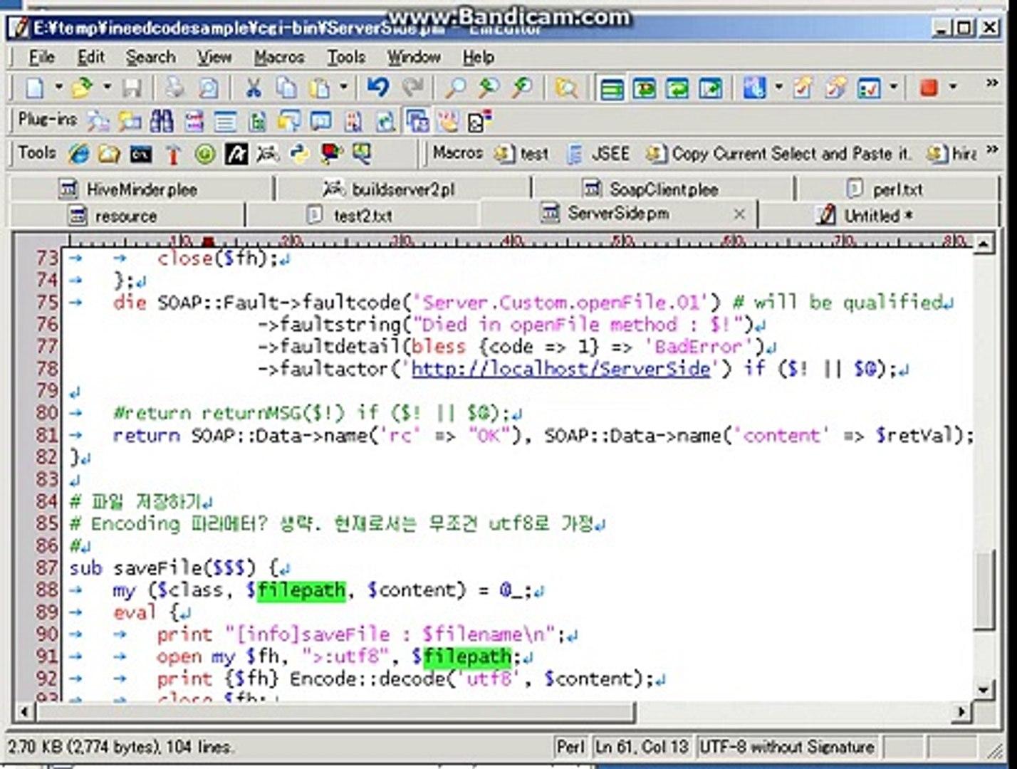 Emeditor Macro using ActivePerl SOAP::Lite