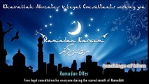 Ramadan Most Forceful & Cryful Bayan By Maulana Tariq Jameel 2016