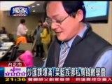 【決戰匯世界新聞篇01】TVBS 新聞 2011 02 26 報導 外匯交易TVBS 新聞 2011 02 26 報導 外匯交易