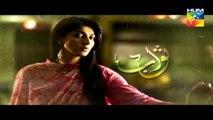 Sawaab Episode 4 Promo HD HUM TV Drama 9 June 2016