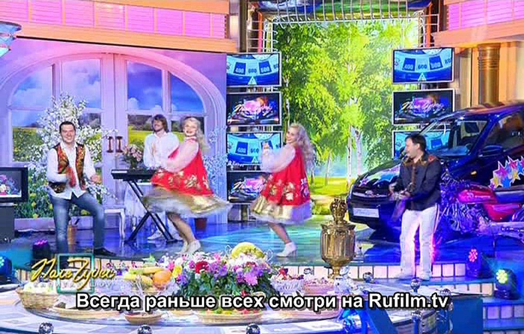 Фильм | Поле чудес [10/06/2016, Тв-Шоу, SATRip]