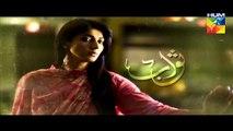 Sawaab Eds 5 Promo    HUM TV Drama 10 June 2016