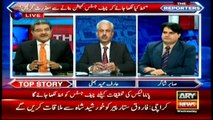 Panama leaks: Why is the government writing a letter to the Supreme Court? Sabir Shakir reveals