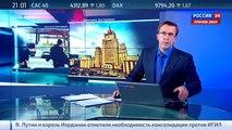 Укрыться в Турции: к взрывам в Стамбуле причастны сторонники ИГИЛ из России
