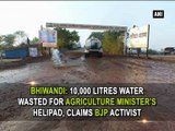 Bhiwandi 10,000 litres water wasted for agriculture ministers helipad, claims BJP activist