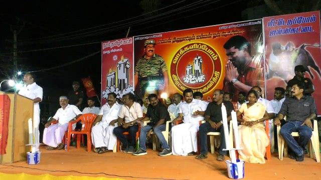 19.4.2016 | சிவகங்கை பொதுக்கூட்டம் - சீமான் எழுச்சியுரை | 19 APR 2016 | Naam Tamilar Seeman Speech at Sivagangai Meeting – 19 April 2016