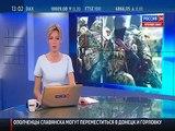 Новое Славянск что там происходит Новости Украины сегодня Луганск Донецк Краматорск