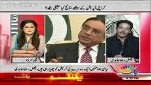 faisal raza abidi harshly criticizes PPP