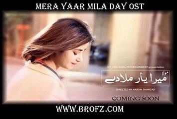 Mola Mara yar Mila da - New Songs - Pakistani  Drama Songs- by Fani cool