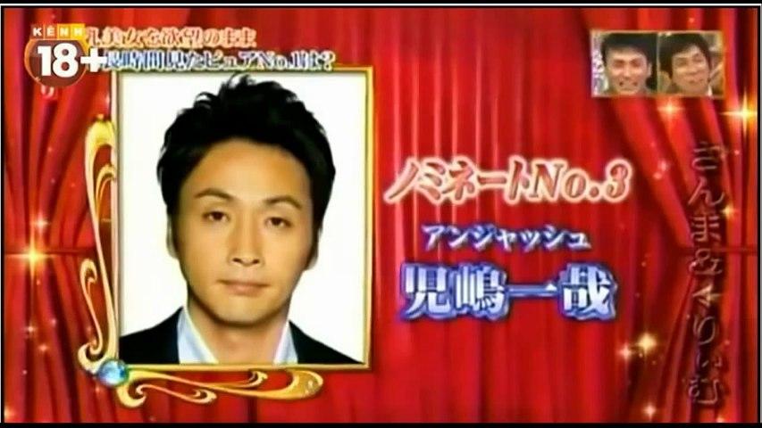 Thử sức chịu đựng của Đàn ông Game Show hài Nhật Bản cực bựa :)) | Godialy.com
