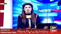 Imran Khan Views about Sindh & Punjab Police -ARY News Headlines 21 April 2016,