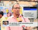 Is VS Achuthanandan Pinarayi Vijayan unity will give any benefits for LDF   Open forum 5 F