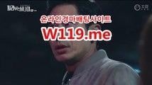 부산경마결과,서울경마결과 √ t 119 . Me √  온라인경정