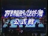 Stan Hansen/Genichiro Tenryu vs The Nasty Boys (All Japan December 4th, 1989)